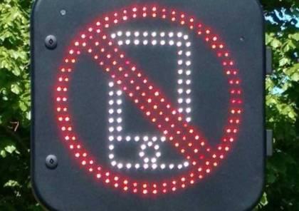 """تقنية ذكية تكشف استخدام السائقين للهواتف.. و""""تفضحهم"""""""