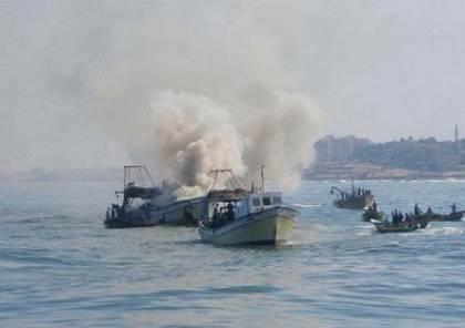 بحرية الاحتلال تطلق النار على مراكب الصيادين شمال غزة