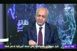 مصطفى بكري: لم أدل بأي تصريحات عن حادث تفجير موكب الحمد الله