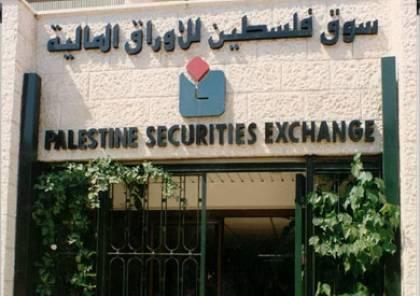 بورصة فلسطين: اغلاق التداول بارتفاع