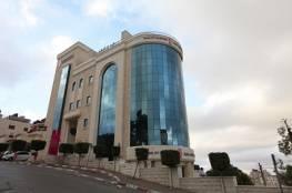 بنك فلسطين يوصي بتوزيع أرباح على المساهمين بقيمة 27 مليون دولار