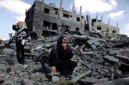 البنك الدولي: انهيار وشيك في قطاع غزة