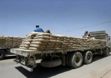 غزة: انخفاض أسعار الاسمنت يعيد النشاط لقطاع العمران