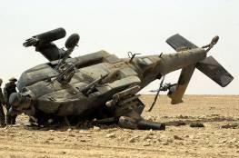 """مصرع طيار إسرائيلي وإصابة آخر في تحطم مروحية من طراز """"أباتشي"""""""