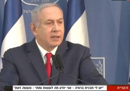 نتنياهو يتولى وزارة الحرب و يتوعد بمواصلة المعركة مع غزة