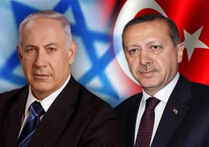 تركيا تعين سفيراً جديداً في إسرائيل و نتنياهو سيلتقي نظيره التركي