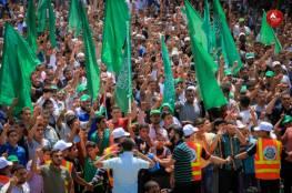 """حماس : وصف صحيفة الرياض للحركة بـ""""الارهاب"""" خطير يمس بسمعة الشعب والمقاومة"""