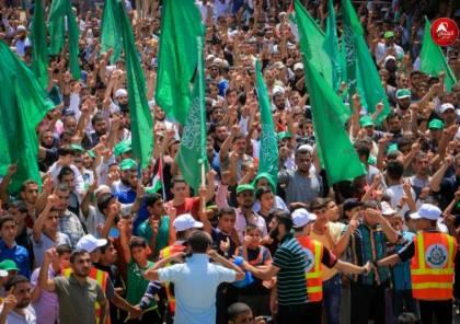 مظاهرة حاشدة في جباليا تنديدًا بمئوية بلفور