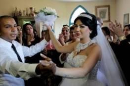 علاقات شبان عرب بطالبات يهوديات تستنفر وزارتي المعارف والرفاه الاسرائيلية