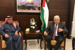 """عباس: القيادة الفلسطينية"""" تواصل جهودها من أجل تحقيق المصالحة الوطنية"""