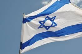 ردود الفعل الإسرائيلية على إنضمام فلسطين للإنتربول