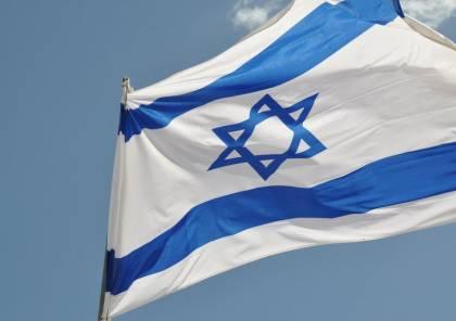 إسرائيل تتقدم على بريطانيا وأمريكا وفرنسا بمؤشر السعادة