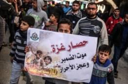 الحايك: أسوق غزة فقدت نصف مليار دولار من سيولتها النقدية
