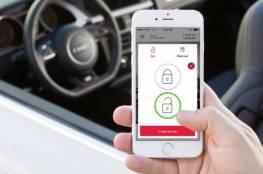 هل سيصبح الايفون يعمل كمفتاح للسيارة ؟