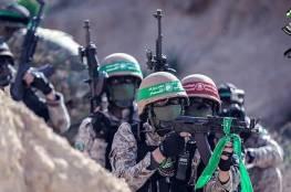 """فيديو : الغرفة المشتركة لفصائل المقاومة بغزة تعلن اختتام مناورة """"الركن الشديد"""""""