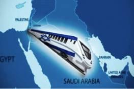 مصر اكبر المتضررين..اقتراح إسرائيلي لبناء خط سكك حديدية بين المتوسط والخليج