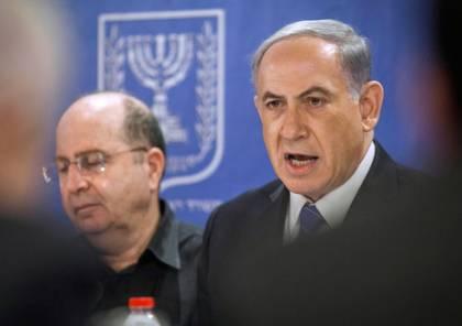 نتنياهو يهدد السلطة الفلسطينية ويطلب وقف المبادرة الفرنسية