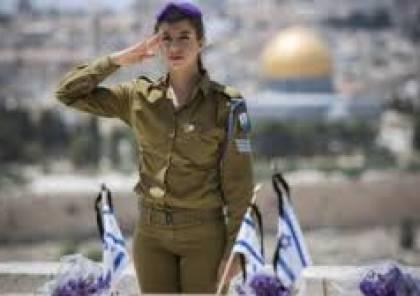 صحيفة: سجن مجندة اسرائيلية لرفضها الخدمة بالجيش 110 يوماً