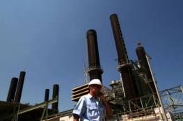 غزة: تحذير من شركة توزيع الكهرباء خلال المنخفض