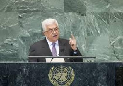 فصل الخطاب ...حسين حجازي