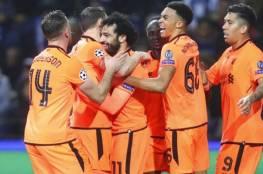 شاهد ..مشجعو ليفربول يهتفون للاعب المصري صلاح: سنصبح مسلمين لأجلك!