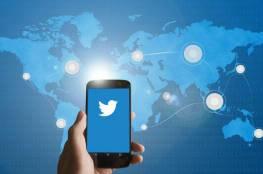 هل بدأت تفقد عددا من متابعيك على تويتر ؟