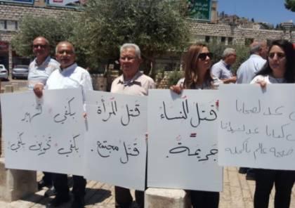تظاهرة في الناصرة ضد العدوان على غزة وجرائم قتل النساء