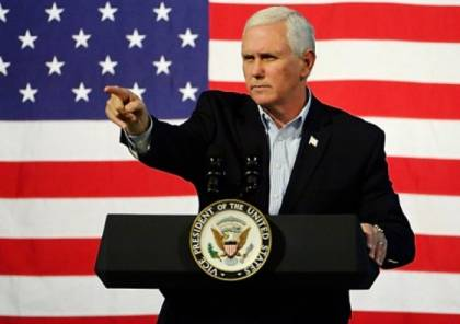 """نائب الرئيس الأمريكي """" مايك بينس"""" سيلقي خطاب في الكنيست"""