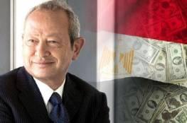 تحقيق:ثروة 10 مصريين تعادل نصف الاحتياطي الأجنبي لبلادهم