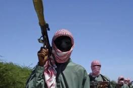 الصومال.. رجم سيدة حتى الموت لزواجها بـ11 رجلا
