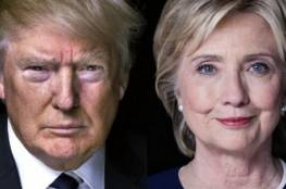بهذه الطريقة .. هيلاري كلينتون تشمت في ترامب
