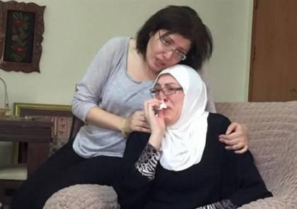 محكمة اسرائيلية ترفض طلبا لإبعاد والدة شهيد مقدسي الى الضفة