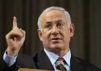 """نتنياهو: القدس ستبقى العاصمة الموحدة لـ""""إسرائيل"""" طالما بقيت في منصبي"""