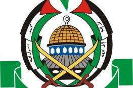 """حماس: منع الاحتلال للوفد السويسري من زيارة غزة تصرف """"لا إنساني"""""""
