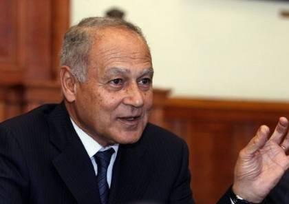 """أبو الغيط يصدر أول بيان """"إدانة"""" في مسيرته كأمين عام للجامعة العربية"""