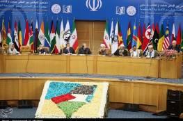 البيان الختامي لمؤتمر طهران: خيار المقاومة السبيل الوحيد لتحرير فلسطين