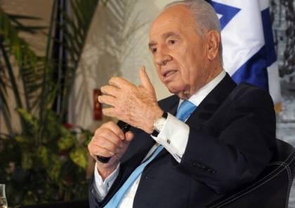 بيرس يخاطب 29 وزير خارجية من دول عربية واسلامية عبر الفيديو كونفرس