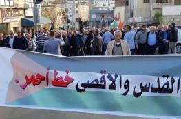 الالاف يشاركون في المظاهرة القُطرية لفلسطيني الداخل