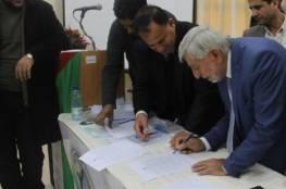 14 مستفيدا من مشروع الطاقة البديلة بغزة