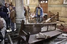 """إحباط مخطط لـ""""داعش""""تفجير دير القديس مار جرجس بالاقصر"""