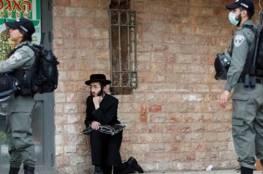 كورونا يشعل مواجهات بين الشرطة الإسرائيلية ومتدينين في القدس