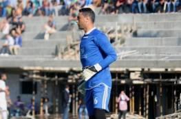 الحارس أبو عاصي يقرر الرحيل عن خدمات الشاطئ
