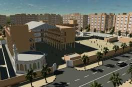وزير الأشغال: أصدرنا قراراً بتأجيل أقساط مدينة حمد في غزة لمدة عام