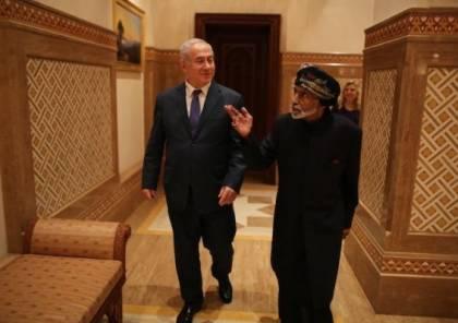قناة عبرية: عُمان قدّمت مقترحات للمفاوضات بين إسرائيل والفلسطينيين