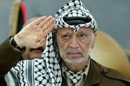 16 عاما على استشهاد الرئيس الرمز ياسر عرفات