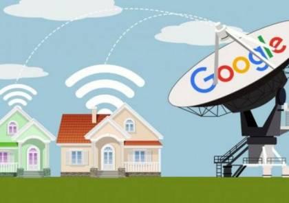 """أحدث تطبيقات """"جوجل"""" لتسريع الإنترنت"""