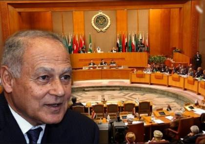 أمين عام الجامعة العربية: زعلان من اجتماع حركتي فتح وحماس في تركيا..!