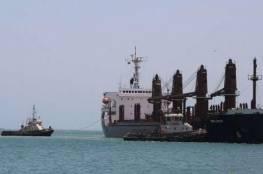الحوثيون يستهدفون ناقلة نفط سعودية قرب السواحل اليمنية