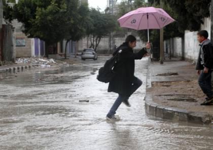 الطقس: امطار مصحوبة بعواصف رعدية مساءً