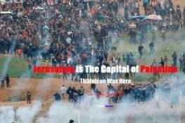 """""""هاكرز"""" من غزة يخترقون سلسلة من المواقع الإسرائيلية"""